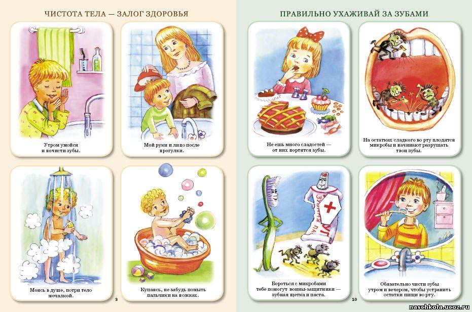 загадки про воду на татарском языке